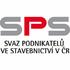 logo Svaz podnikatelů ve stavebnictví v České republice