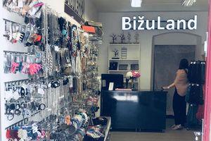 Prodej bižuterie Bystřice nad Pernštejnem • Firmy.cz ea26c48ffeb