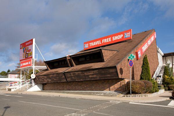 folmava duty free shop