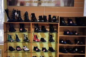 Vyhledávání výrazu boty steel • Firmy.cz db09a4cc3e