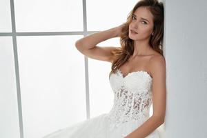 cd666061d9b Svatební salon Sedm