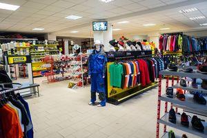 Prodej ochranných pracovních pomůcek Ústecký kraj • Firmy.cz 206ea13e15