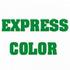 logo EXPRESS-COLOR.CZ