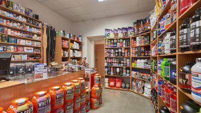 Sportovní obchod Ronnie.cz (Prodej sportovního oblečení) • Mapy.cz 85ccf8ea0a