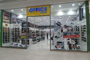 Pobočky OFFICE SHOES Olomouc • Firmy.cz 7ba35ce7174