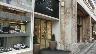 Hodinky-koscom.cz (On-line prodej zlata 92d2b1e16e0