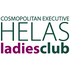 logo COSMOPOLITAN EXECUTIVE HELAS LADIES CLUB