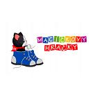 72d4722842 Školní batoh Topgal CHI 794 D Blue DOPRAVA ZDARMA v obchodě  Macickovy-hracky.cz