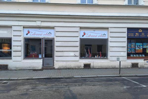 Zdravá obuv (Benešov) • Firmy.cz ce9166b5cb