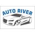 logo - Autobazar - AUTO RIVER