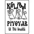 logo Koliba & Pivovar U Tří králů